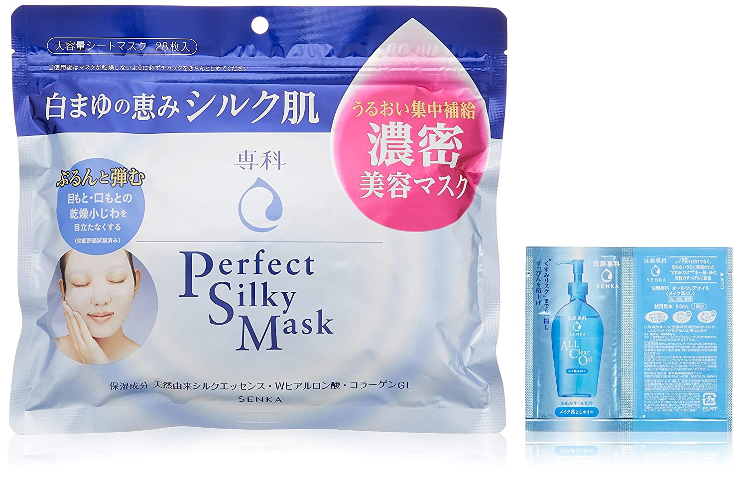 報いるかかわらず理想的には【Amazon.co.jp 限定】専科 パーフェクトシルキーマスク シート状 美容マスク 28枚 おまけ付きセット