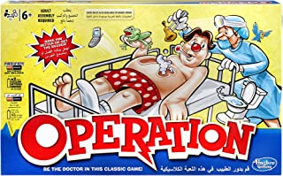 Hasbro Gaming Classic Operation Game-B2176EF3