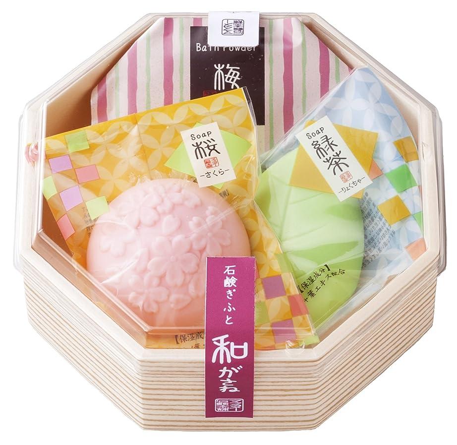 ビュッフェ溝三十和がさね ギフトセット WAG-05 石鹸+入浴料