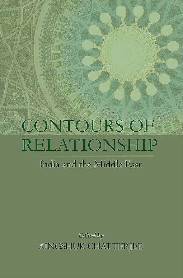 ボスシュリンクサイレントContours of Relationship: India and the Middle East (English Edition)