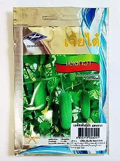 Portal Cool 30Pcs/Bag Vietnam Milk Melon Seeds Bonsai Vegetable Fruit Rare Melon Utar 04