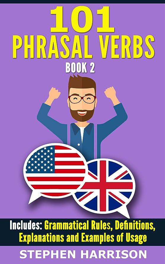 慣らす憂鬱芝生101 Phrasal Verbs - Book 2 (English Edition)