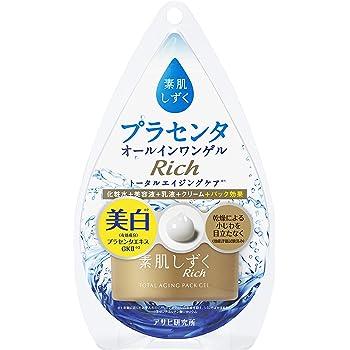 素肌しずくゲル Sa 100g 【 医薬部外品 】 化粧水 美容液 乳液 クリーム パック効果