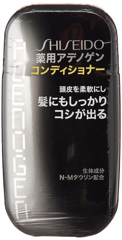 好意的賞支配的資生堂 薬用アデノゲン コンディショナー 220ml【医薬部外品】