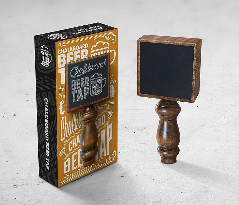 Proper Pour Chalkboard Beer Tap Handle Display Made of Wood for Kegerator