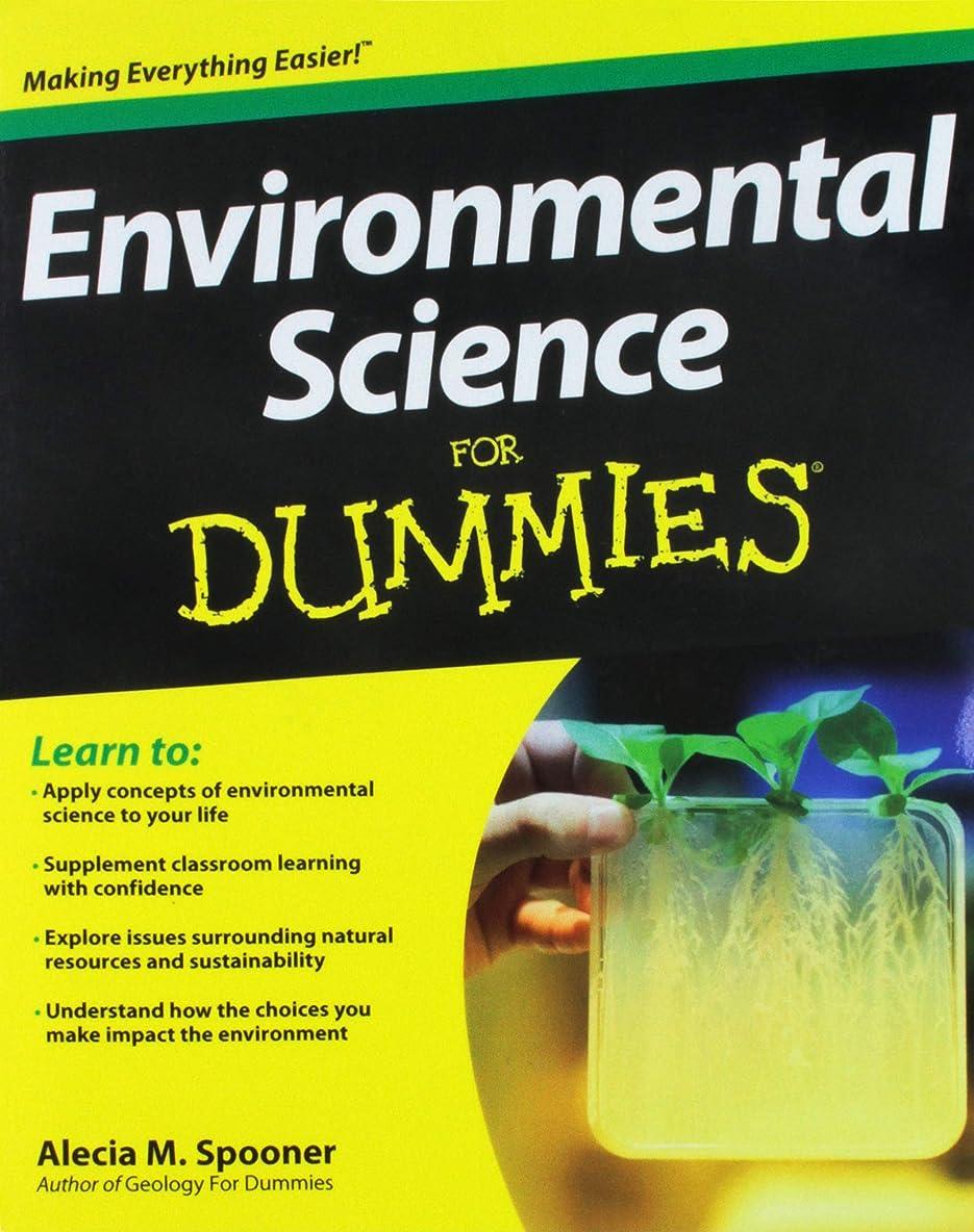 ジョセフバンクス羊の服を着た狼キャンパスEnvironmental Science For Dummies