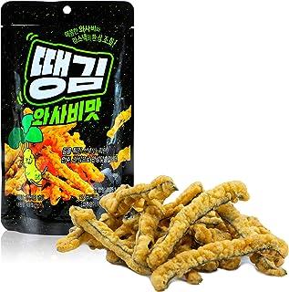 Fried Seaweed Chips with Wasabi Seasoning [ Korean Snacks ] Crispy Korean Gim Snacks, Spicy Asian Snackfood On The Go [ JR...