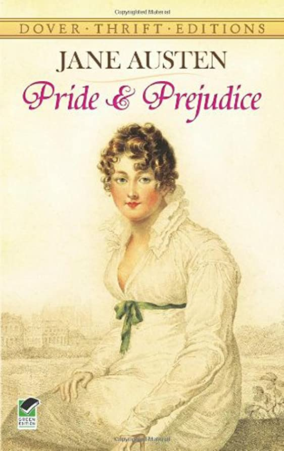学部限界再編成するPRIDE AND PREJUDICE (English Edition)