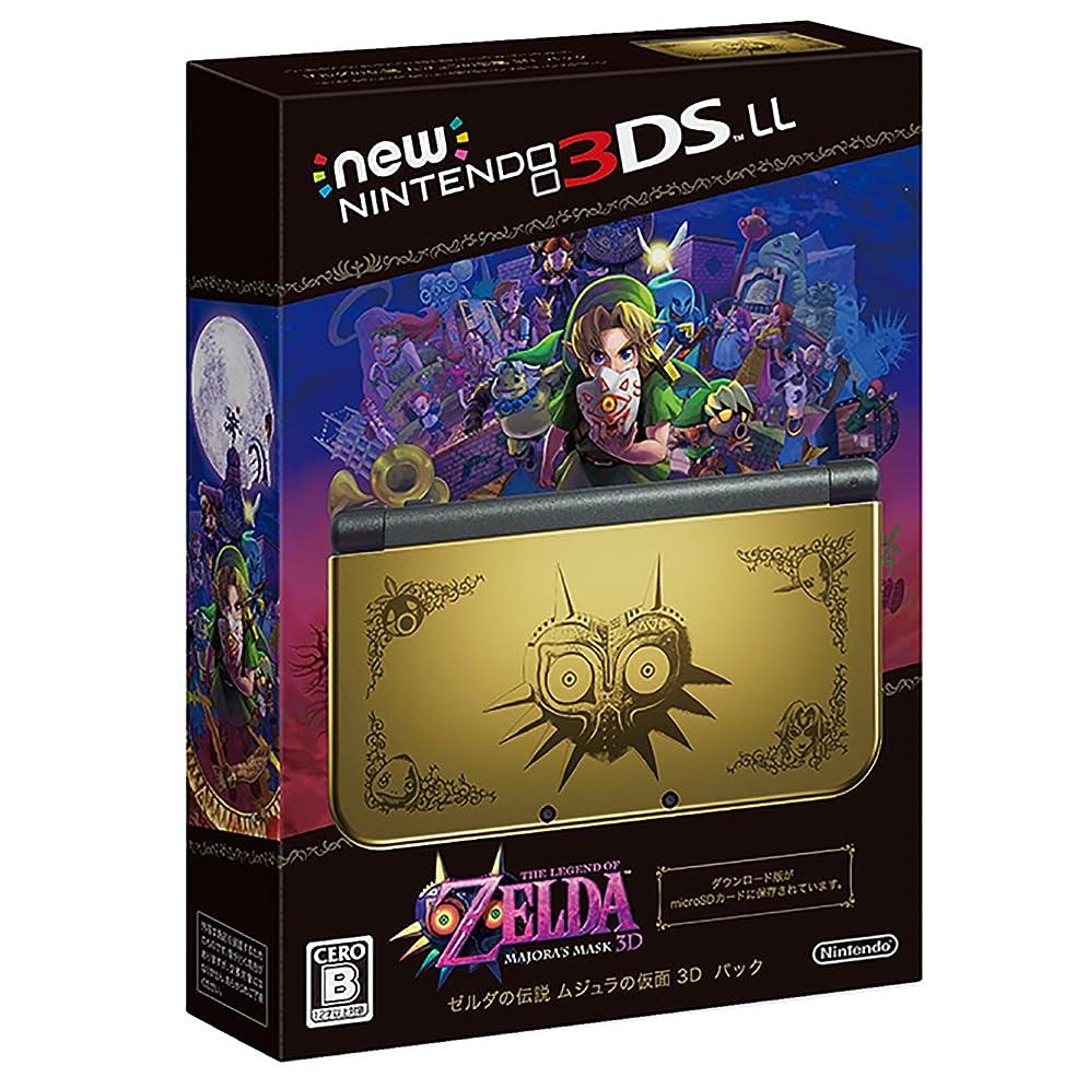商標マニア制限されたNewニンテンドー3DS LL ゼルダの伝説 ムジュラの仮面 3D パック【メーカー生産終了】