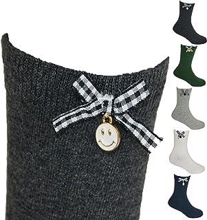 Trendcool, Calcetines Niño y Niña Algodón 100%. Pack 3 Calcetines con Dibujos Divertidos de Colores. Calcetines Algodon Niños y Niñas para Invierno y Verano.
