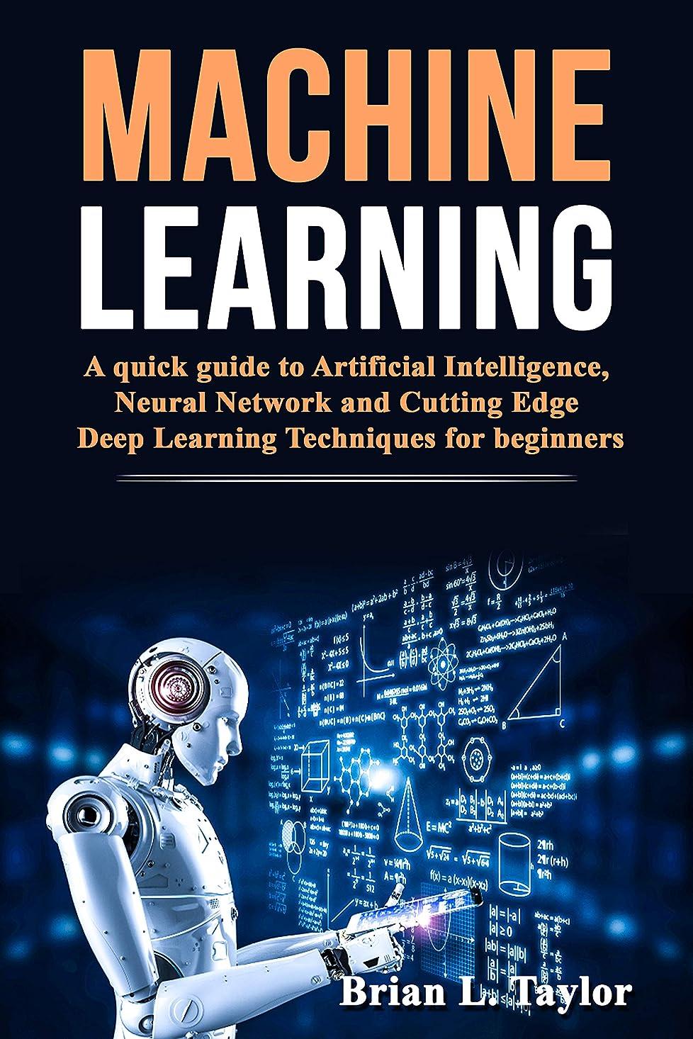 囲いうがい腐敗Machine Learning: A quick guide to Artificial Intelligence, Neural Network and Cutting Edge Deep Learning Techniques for beginners (English Edition)
