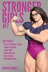 Stronger Girls #7 Kindle Edition