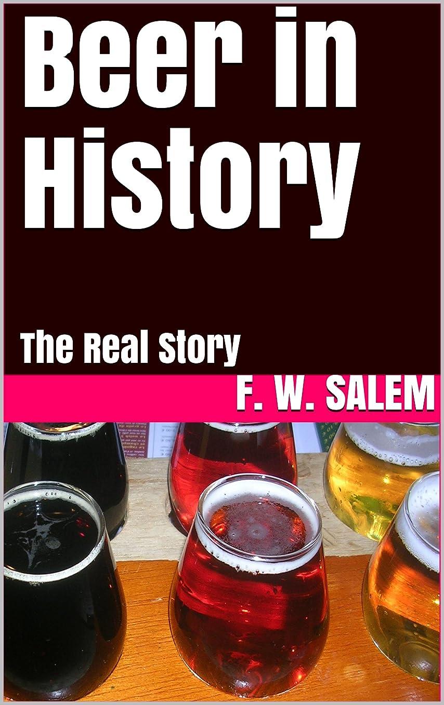 脆いホバー慢なBeer in History: The Real Story (English Edition)