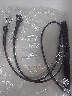 Motorola Serial Data Transfer Cable CBA-R37-C09ZAR