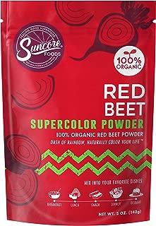 Suncore Foods Organic Natural Supercolor