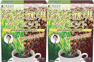 ファイン カテキン 緑茶コーヒー ダイエット 工藤孝文先生監修 クロロゲン酸 カフェイン 国内生産 30包入 ×2個