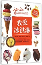 Jeni's Splendid Ice Creams at Home (Chinese Edition)