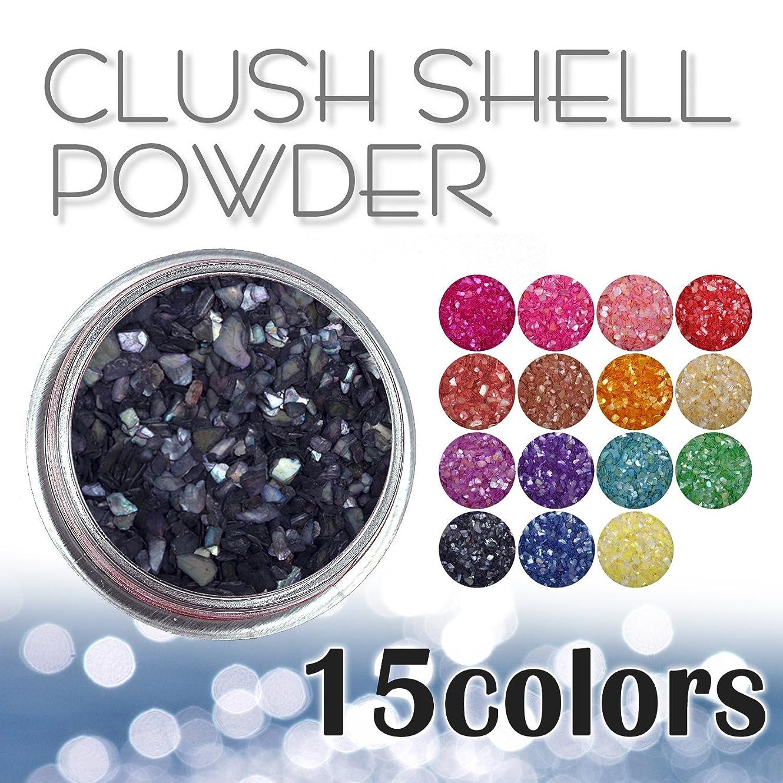 天然クラッシュシェルパウダー 約3g入り選べる15色 (13.ブラック)