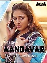 Aandavar (Tamil Language, English Subtitled)