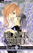 表紙: BLACK BIRD(4) BLACK BIRD (フラワーコミックス) | 桜小路かのこ