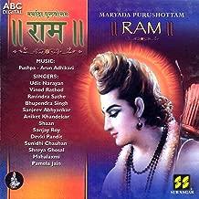 Best maryada purushottam ram song Reviews