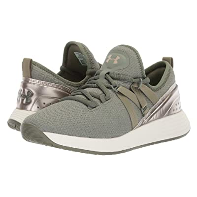 Under Armour UA Breathe Trainer (Moss Green/Metallic Faded Gold/Moss Green) Women