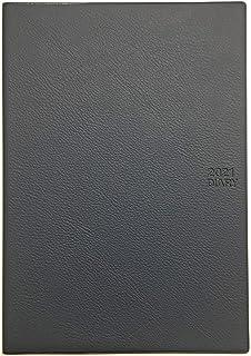 生産性手帳 2021年 マンスリー B5月間ブロック薄型 紺 No.518 (2020年12月始まり)