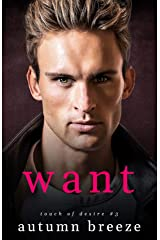 Want (Touch of Desire Book 3) Kindle Edition