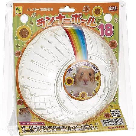 SANKO ランナーボール 18
