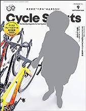 CYCLE SPORTS (サイクルスポーツ) 2020年 9月号 [雑誌]