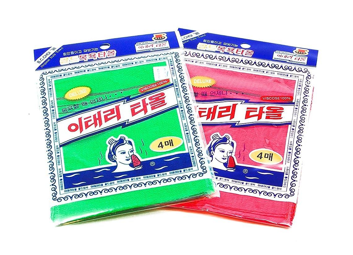 チャンピオンシップセンチメートル進化する韓国式 あかすり タオル/Korean Exfoliating Bath Shower Towel/Body Scrubs - Made in Korea (Red&Green) - 8Pcs [並行輸入品]