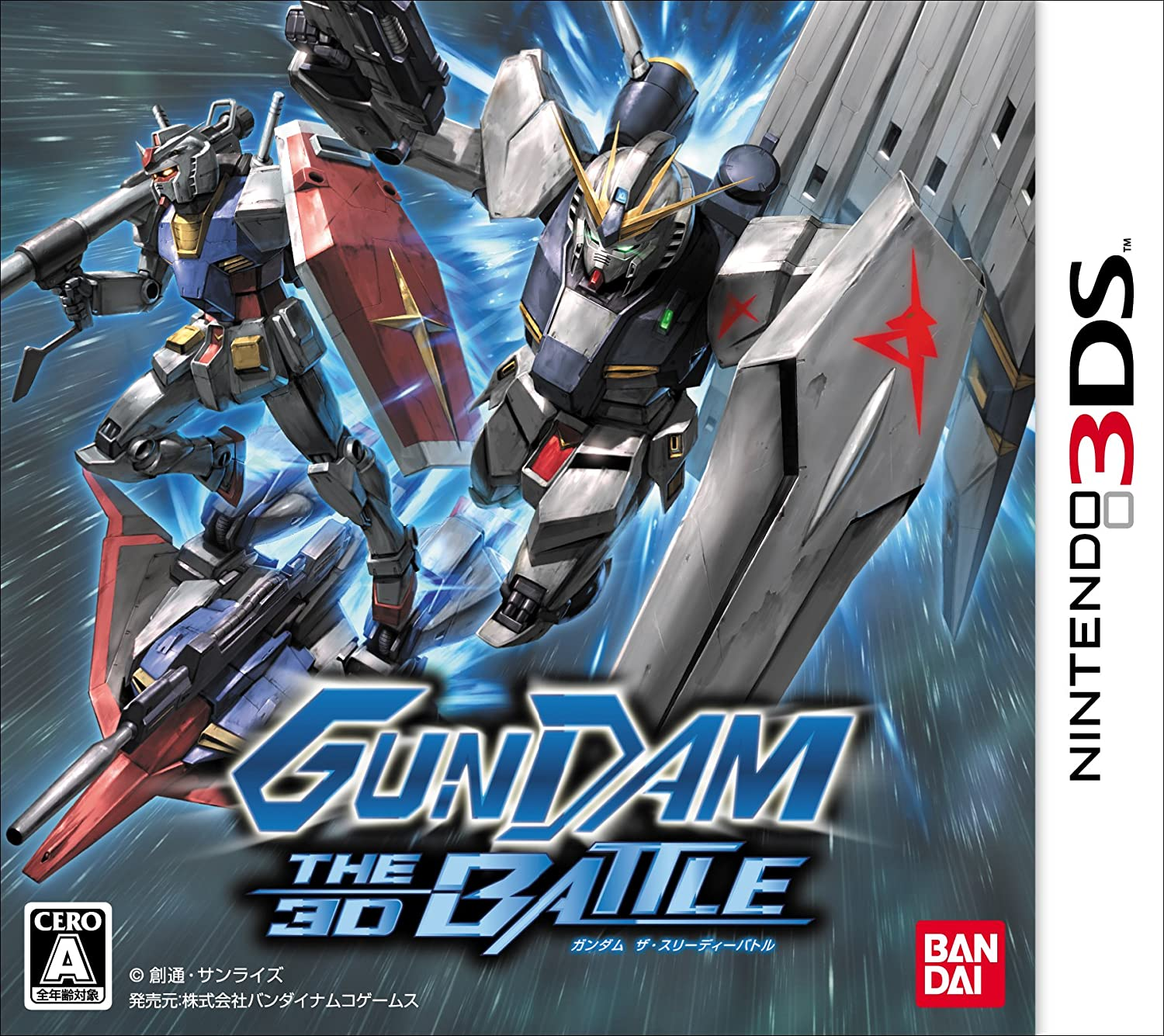 Online limited Free Shipping Cheap Bargain Gift product Gundam the 3D Japan Import Battle