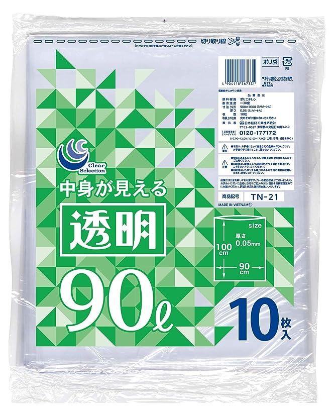 達成費やすまだ日本技研工業 ゴミ袋 透明 30L 50cm×70cm 厚み0.04mm 伸びやすく裂けにくい 中身が見える 厚くて丈夫 TN-32 10枚入