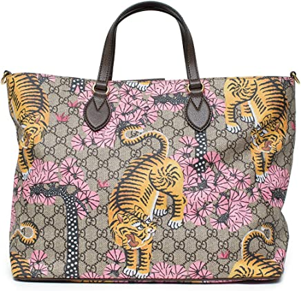 4b485155c Gucci Bengal Tote Pink Shoulder Mixed Tiger Fabric leather Handbag Purse  Bag New