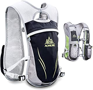 Mochila Hidratación, 5.5L Chaleco Hidratacion, para Outdoors Mochilas Trail Marathoner Running Race, Reflectante Impermeable y Transpirable Multifunciona