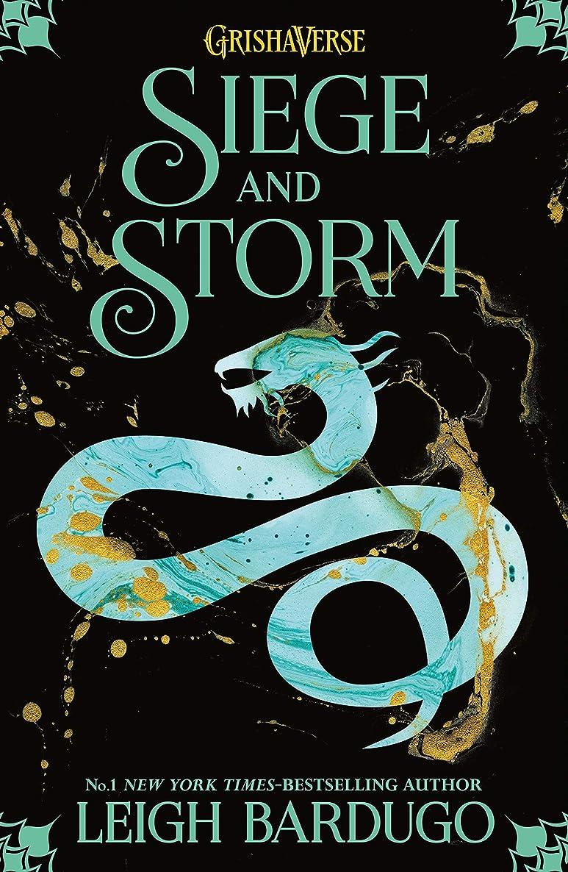 ローマ人自分のために不健全Siege and Storm: Book 2 (THE GRISHA) (English Edition)
