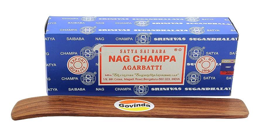 子豚振りかけるみすぼらしいSatyaバンガロール(BNG) Nag Champa argarbatti 250グラムwith (Govinda Incense Holder)
