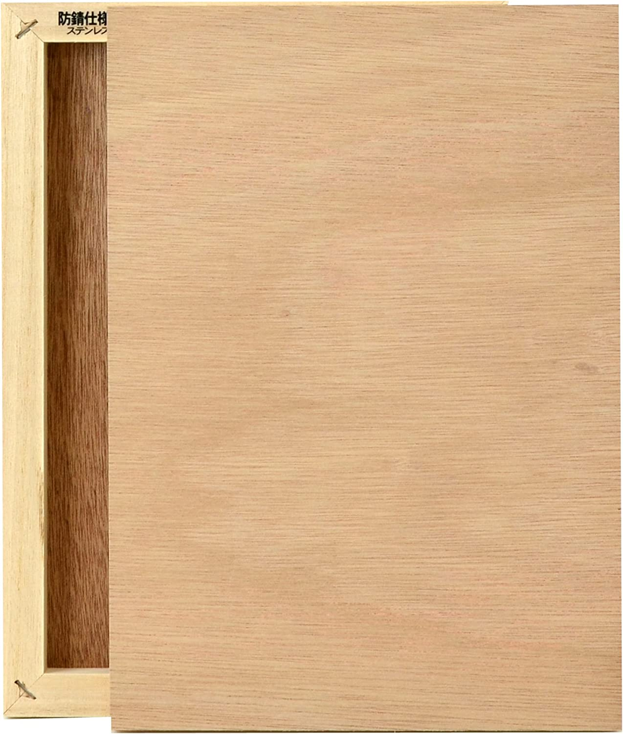 Aruteju Wooden Panel A4 2Pack 380319