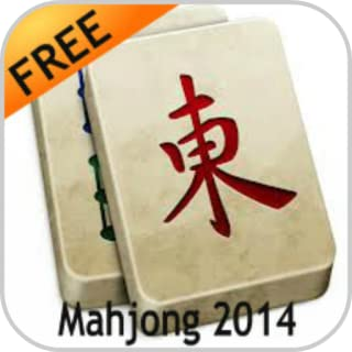 mahjong artifacts app