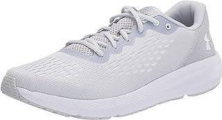 حذاء الركض تشارجد بيرسوت 2 اصدار خاص من اندر ارمور