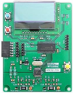 ADCQ1706CP トランジスタ技術連動製品 ラズベリー・パイ対応!μアンペア・オシロ 組立済