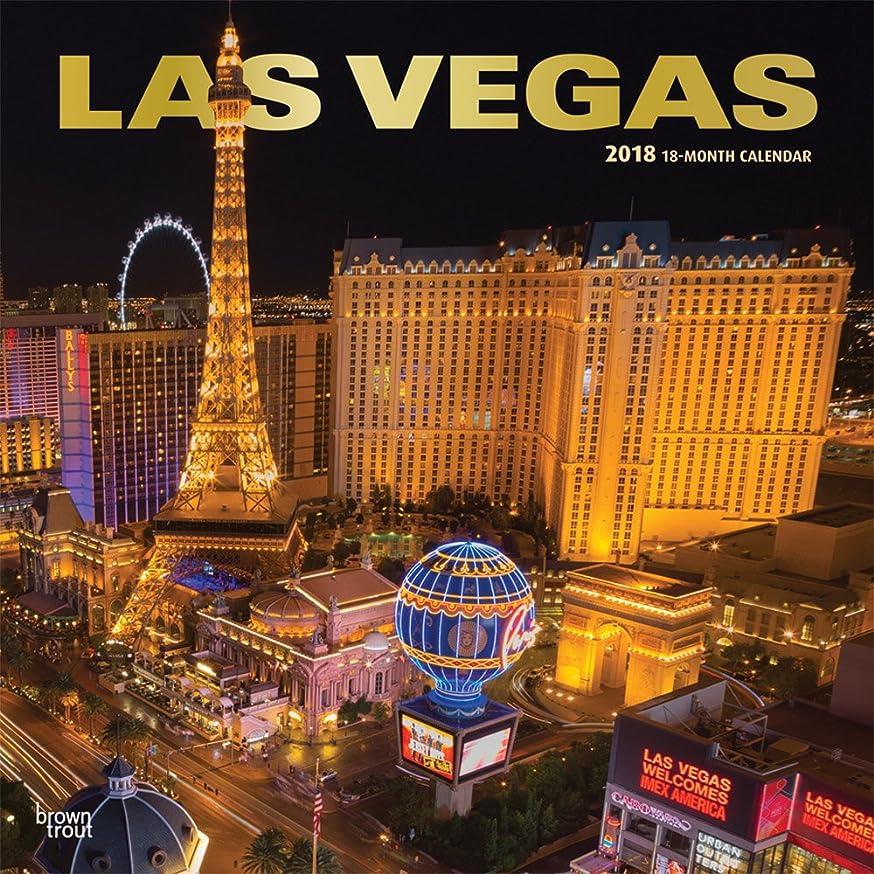 政治家の即席集団Las Vegas 2018 Calendar
