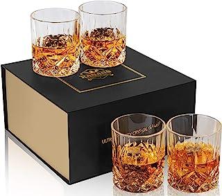 KANARS Old Fashioned Whiskey Glasses with Luxury Box – 10 Oz Rocks Barware For..