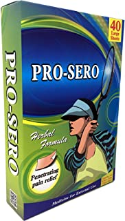 Pro-Sero Pain Relief Patch with Chinese Herbs for Healthy Energy (40 Large Sheets, 6.3in x 3.5in)