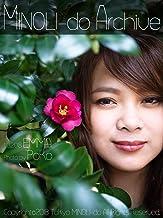 MINOLI-do Archive 11/13/2018 -EMMA-: Chubby Women Photo Book (Tokyo MINOLI-do) (Japanese Edition)