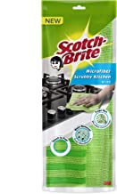 Scotch-Brite Kitchen Fabric Scrub Cloth (Pack of 1)(Color May Vary) (Green/Purple)