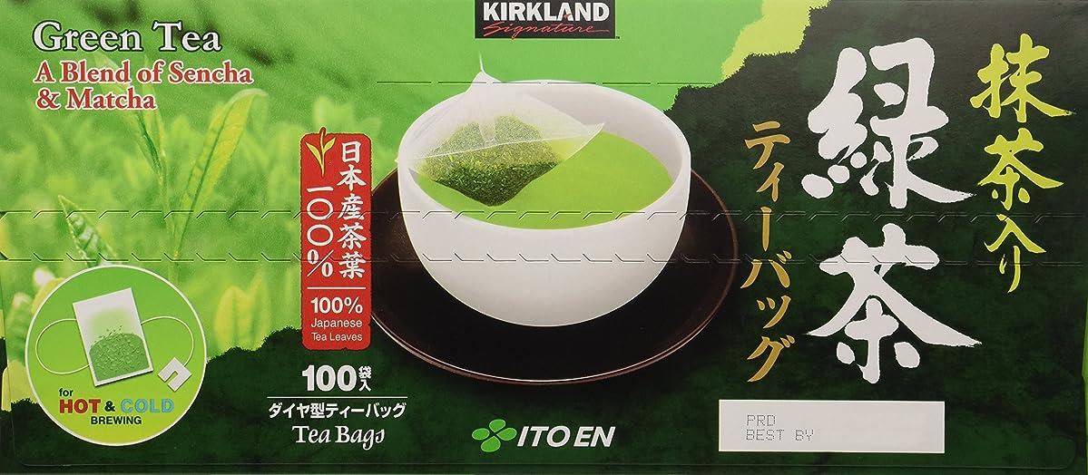 Kirkland Ito En Matcha Blend Japanese Green Tea-100 ct 1.5g tea bags