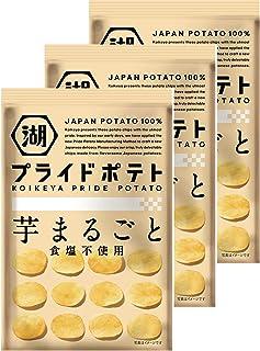 湖池屋 KOIKEYA Pride POTATO芋まるごと 食塩不使用 60g ×3袋
