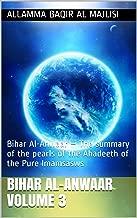 BIHAR AL-ANWAAR Volume 3