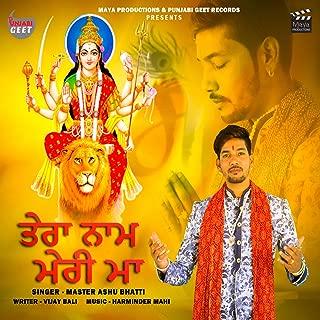 Tera Naam Meri Maa - Single